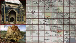 map-erech
