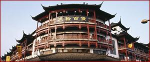 banner-quartiere-jingan