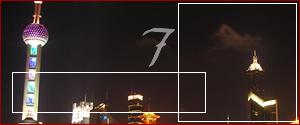 7-on-the-bund-lunar-interchange