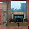 avatar-luogo-museo-di-shanghai