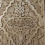 floor-alhambra-tree-of-life-detail-1